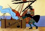 Мультфильм Последняя невеста Змея Горыныча (1978) - cцена 1