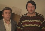 Фильм Никаких проблем! / Pas de problème! (1975) - cцена 2