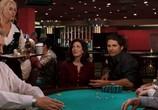Сцена из фильма Везунчик / Lucky You (2007) Везунчик сцена 4
