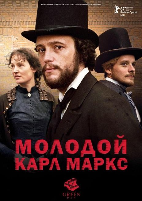 Молодёжка (сериал 2013 - 2017) скачать на телефон в MP4
