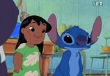 Мультфильм Лило и Стич / Lilo & Stitch: The series (2004) - cцена 1