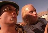Сцена из фильма Джонни Депп - Коллекция / Johnny Depp - Collection (2011) Джонни Депп - Коллекция сцена 116