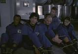 Сцена из фильма Цитадель / Moonbase (1997) Цитадель сцена 3