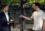 Сцена из фильма Бой без правил / Fighting (2009) Бой без правил сцена 5