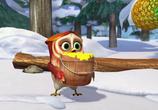 Мультфильм Медведи-соседи: Зимние каникулы / Boonie Bears: Homeward Journey (2015) - cцена 2