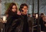 Фильм Миссия невыполнима: Племя изгоев / Mission: Impossible - Rogue Nation (2015) - cцена 6
