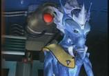 Мультфильм Планета Монстров / War Planets: Shadow Raiders (1998) - cцена 2