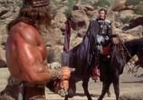 Фильм Конан - Разрушитель / Conan the Destroyer (1984) - cцена 3
