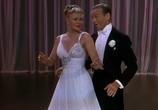 Фильм Парочка Баркли с Бродвея / The Barkleys Of Broadway (1949) - cцена 4