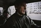 Фильм Сумасшедшая любовь (1992) - cцена 1
