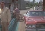 Фильм Челюсти / Jaws (1975) - cцена 2