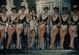 Сцена из фильма Лето в раковине 2 / Poletje v skoljki 2 (1988) Лето в раковине 2 сцена 17