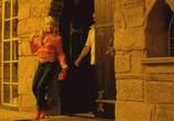 Сцена из фильма Большой размер / Large (2001) Большой размер сцена 2