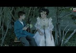 Фильм Путь прорастания травинки (2017) - cцена 1