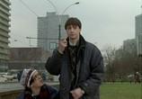 Фильм Орел и решка (1995) - cцена 2
