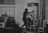 Сцена из фильма Вампиры / Les vampires (1915) Вампиры сцена 3