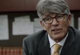 Фильм Нападение на Уолл-стрит / Bailout: The Age of Greed (2013) - cцена 2