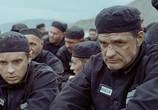 Фильм Новая Земля (2008) - cцена 6