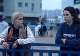 Сцена из фильма Водоворот (2020) Водоворот сцена 1