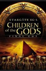 Звездные врата SG-1: Дети Богов - Финальная Версия / Stargate SG-1: Children of the Gods - Final Cut (2009)