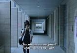 Фильм Ноктюрн / Nocturne (2020) - cцена 1