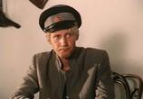 Фильм Зеленый фургон (1983) - cцена 1