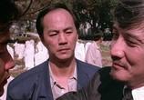 Фильм Светлое будущее 2: Ураганный огонь / Ying hung boon sik-II (1987) - cцена 3