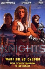 Рыцари / Knights (1993)