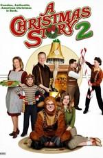 Рождественская история 2 / A Christmas Story 2 (2012)