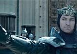 Сцена из фильма Меч короля Артура / King Arthur: Legend of the Sword (2017)