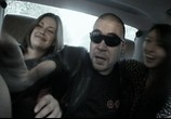Сцена из фильма Пыль (2005) Пыль