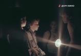Фильм ...а шарик летит (1987) - cцена 2