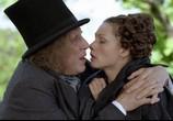 Фильм Андерсен. Жизнь без любви (2006) - cцена 9