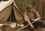 Сцена из фильма Бахтынчак (2010)