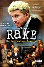 Рейк / Rake (2010)