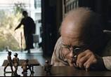 Фильм Загадочная история Бенджамина Баттона / The Curious Case of Benjamin Button (2009) - cцена 2