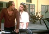 Фильм Укрощение строптивого / Il Bisbetico domato (1980) - cцена 3