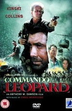 Коммандо-леопард / Kommando Leopard (1985)