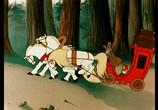 Сцена из фильма Шедевры отечественной мультипликации. Русские народные сказки (1949) Шедевры отечественной мультипликации. Русские народные сказки сцена 12