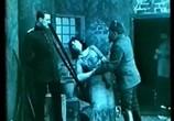Сцена из фильма Предательница / Die Verräterin (1911) Предательница сцена 3