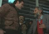 Сцена из фильма За что мне это? / ¿Qué he hecho yo para merecer esto!! (1984) За что мне это? сцена 6