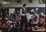 Сцена из фильма Я уже не боюсь / Uz se nebojím (1984) Я уже не боюсь сцена 9