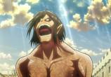 Сцена из фильма Вторжение титанов: Багровые стрелы / Gekijouban Shingeki no kyojin Zenpen: Guren no yumiya (2014) Вторжение титанов: Багровые стрелы сцена 1