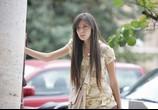 Фильм Прости за любовь / Scusa ma ti chiamo amore (2008) - cцена 5