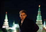 Фильм Джек Райан: Теория хаоса / Jack Ryan: Shadow Recruit (2014) - cцена 2