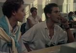 Сцена из фильма Лето в раковине 2 / Poletje v skoljki 2 (1988) Лето в раковине 2 сцена 10
