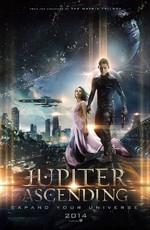 Восхождение Юпитер: Дополнительные материалы / Jupiter Ascending: Bonuces (2015)