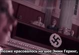 Фильм Женщина в золотом / Woman in Gold (2015) - cцена 2