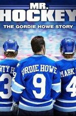 Мистер Хоккей: История Горди Хоу