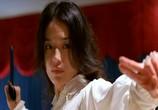 Фильм Моя жена-гангстер 3 / Jopog manura 3 (2006) - cцена 1